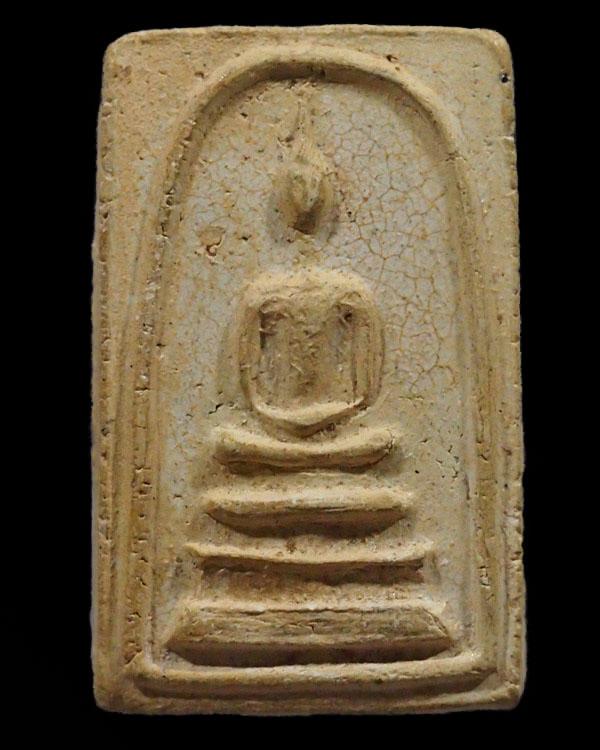 Pra Somdej Pim Song Chedi 2497 BE Luang Phu Liam Wat Sri Rueang Bun