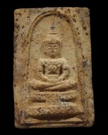 Pra Gaew Morakot Kru Wat Hlak Si front