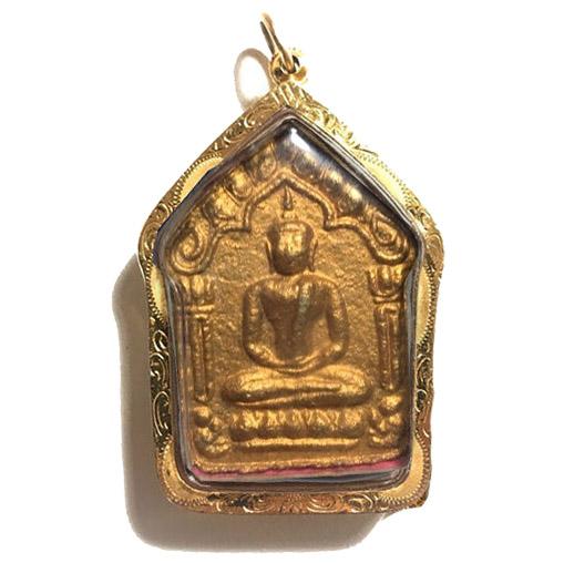 Pra Khun Phaen 15 ;ph Tim Gold Casing Code Sala Code 3