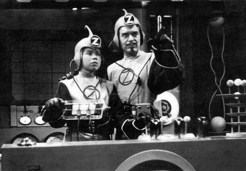 Image result for classic 50s sci fi