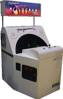 Phoenix IV: Arcade Virtuality