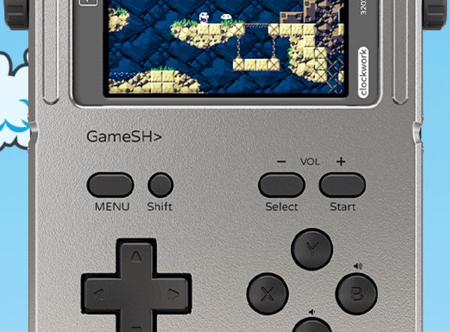 GameShell going Kickstarter!