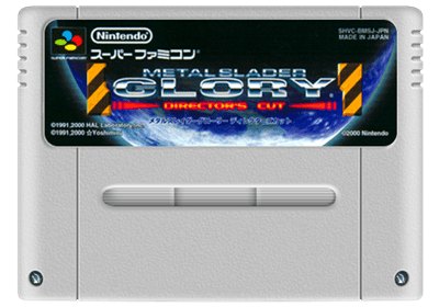 The Last Official Release: SNES – Metal Slader Glory: Director's Cut (2000)