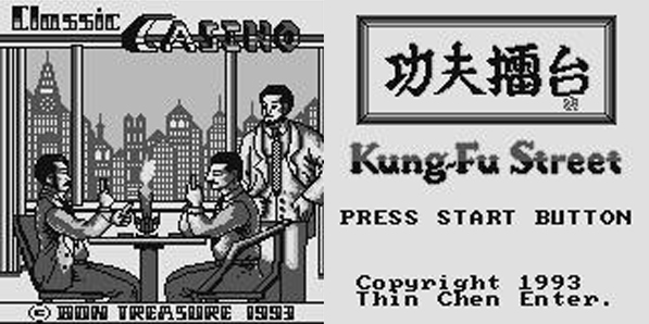 The Last Official Release: Supervison – Kung-Fu Street/Classic Casino