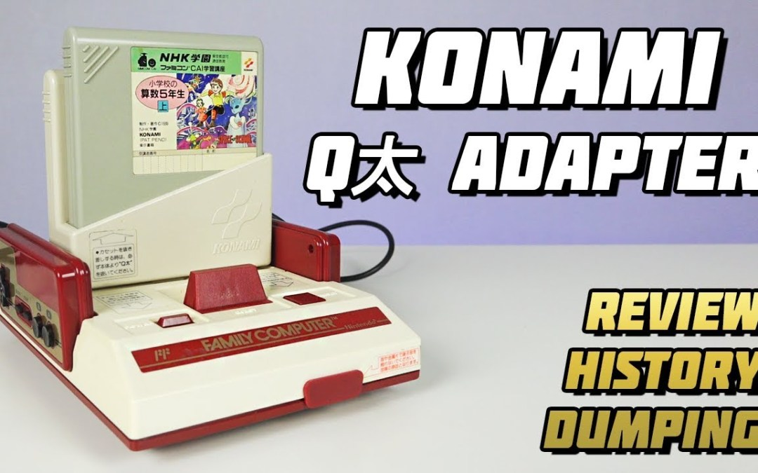 Extremely Rare Konami Famicom Games Cracked and Released