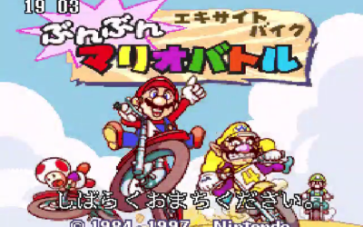Secret Sequels: The Games of Satellaview – Excitebike: Bun Bun Mario Battle Stadium