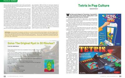 Tetris In Pop Culture – By David Oxford