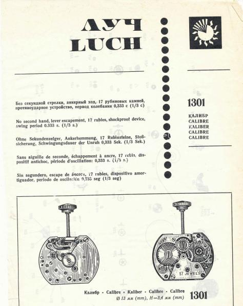 Luch 1301 watch movements