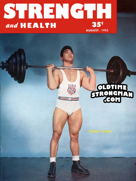 Strength and Health Magazine, August, 1955 - Tommy Kono Cover