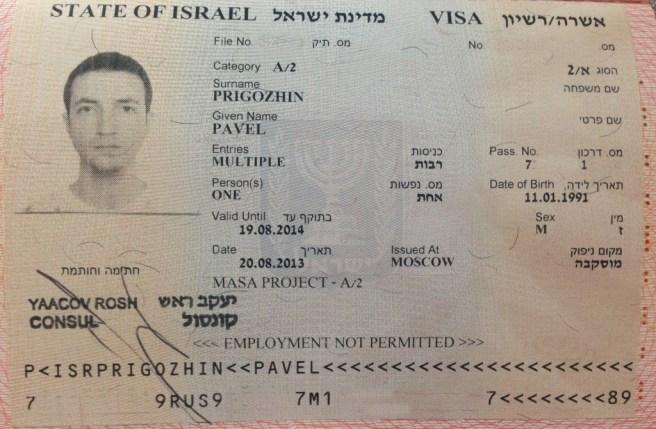 Visa A2