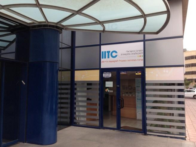 академия IITC