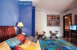 Zimmer im Hotel Casa Baños de la Villa in Andalusien