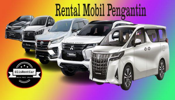 RENTAL MOBIL SENAYAN JAKARTA SELATAN HARGA MURAH 2021