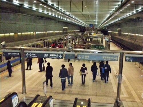 Taiwan's MRT station