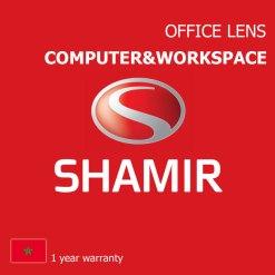 shamir-office-computer-workspace