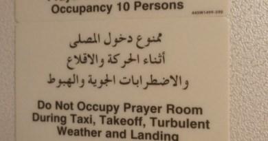 Watch & See Posh Praying Room For Muslims Onboard Saudi Arabia's Saudia Airline (pics & video)