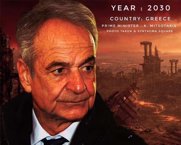 Το lockdown θα είναι οι τίτλοι του τέλους της κυβέρνησης Μητσοτακη στη συνείδηση του κόσμου