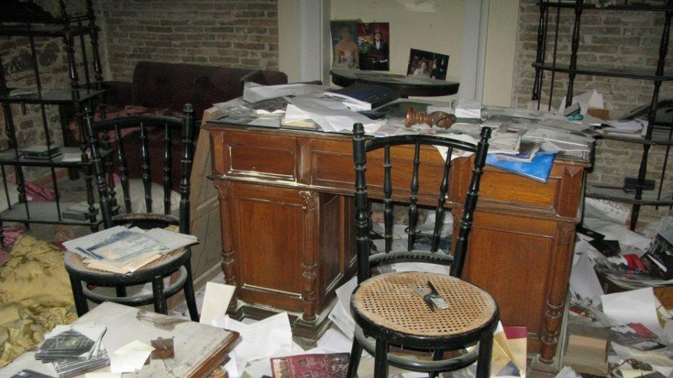 Για την καταστροφή του ωδείου Athenaeum