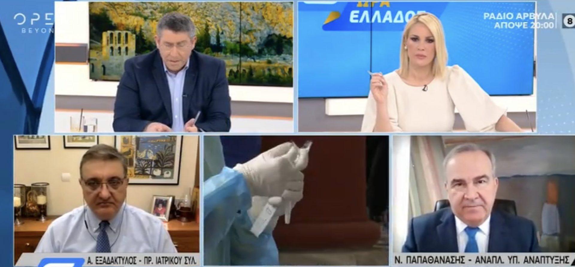 Χαστούκι από Παπαθαναση στον Εγώ είμαι η κυβέρνηση, Γεωργιάδη – Διέψευσε δημόσια τους ισχυρισμούς του υπουργού