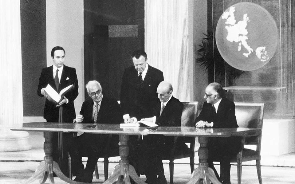 ΝΔ | Ανακοίνωση για τα 41 χρόνια από την ένταξη στην ΕΟΚ