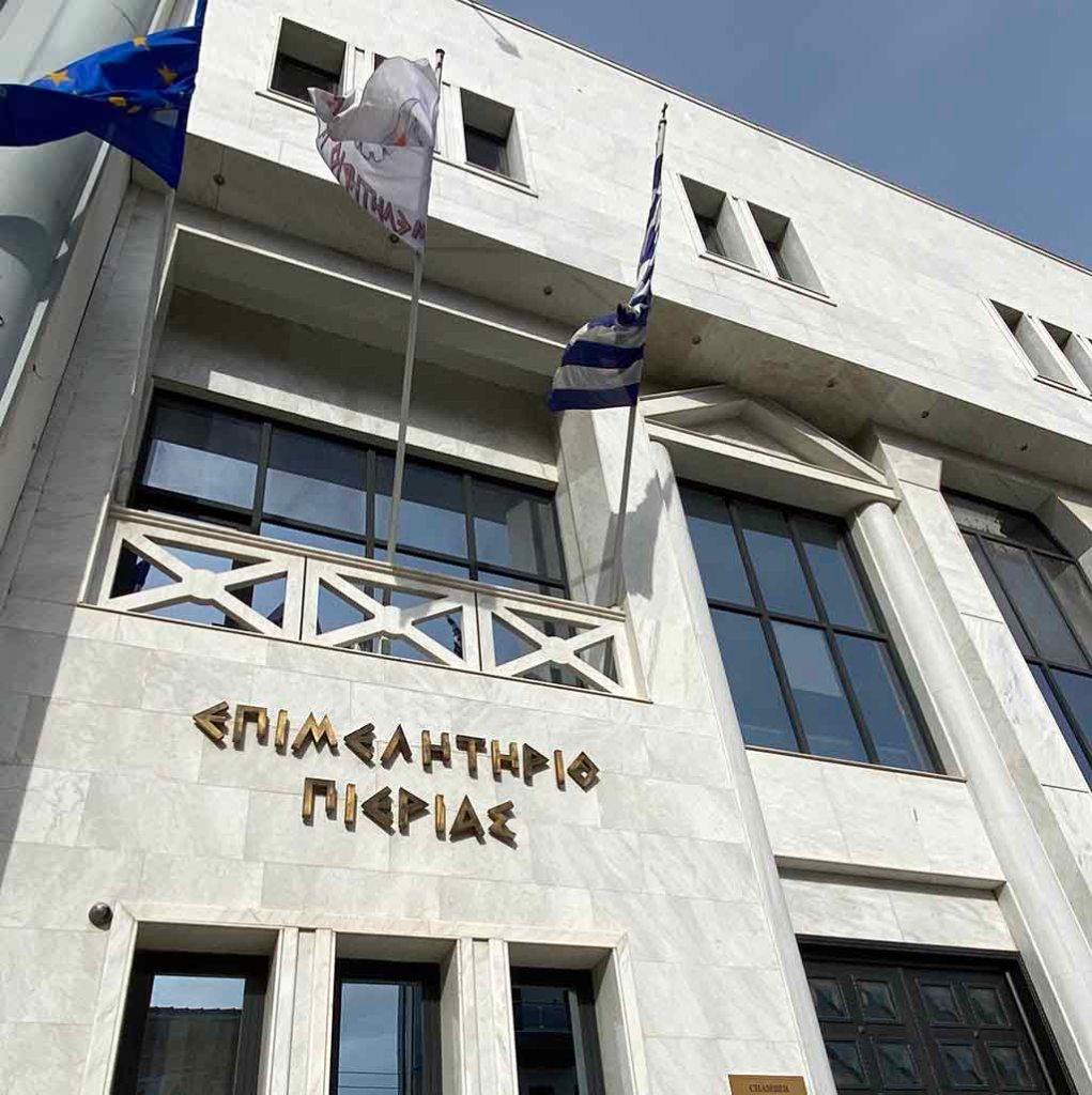 Επιμελητήριο Πιερίας | Αναστολή 75 ημερών της πληρωμής επιταγών και μείωση κατά 40% των ενοικίων επαγγελματικών ακινήτων