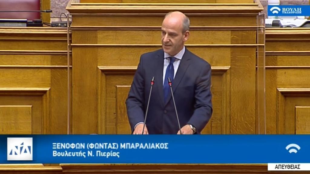 Μπαραλιάκος | Η Ελλάδα ανακτά την θέση της στην Παγκόσμια Κοινότητα Αντιντόπινγκ