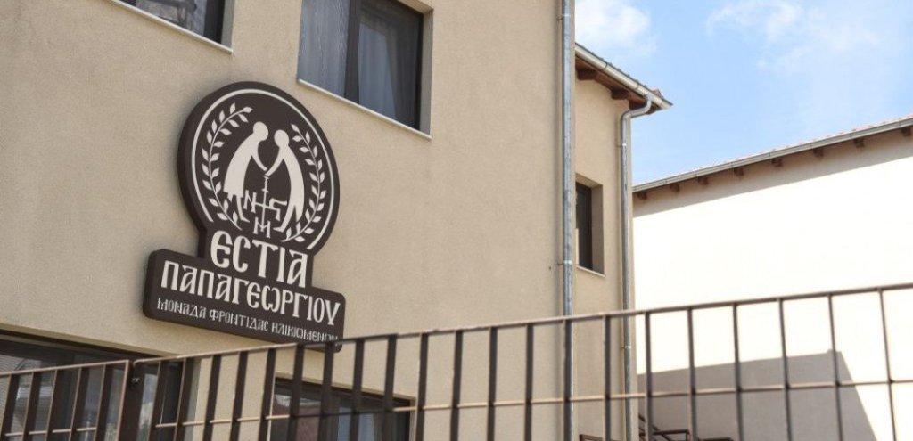 Θεσσαλονίκη | 22 κρούσματα κορονοϊού σε γηροκομείο στον Εύοσμο