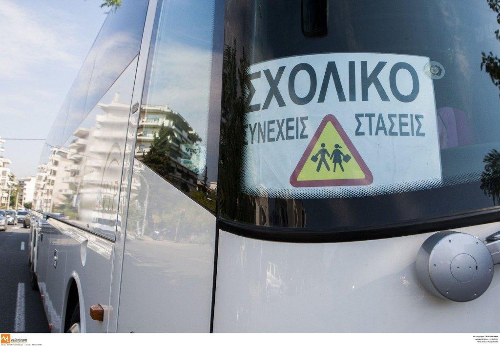 Ανακοίνωση Τ.Ε. Πιερίας του ΚΚΕ για τα σχολικά λεωφορεία