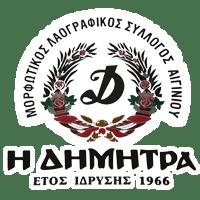 """Λαογραφικός Σύλλογος Αιγινίου """"Η ΔΗΜΗΤΡΑ""""   Έναρξη τμήματος παραδοσιακών οργάνων"""