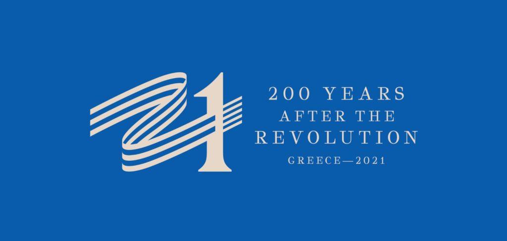 ΑΠΟΚΛΕΙΣΤΙΚΟ | Ο Δήμος Δίου-Ολύμπου, ο μοναδικός στην Πιερία, που κατέθεσε προτάσεις δράσεων στο Ελλάδα 2021
