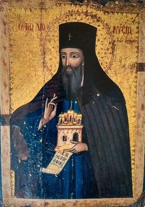 """Φορητή εικόνα του """"Aγίου Διονυσίου του έν Ολύμπω"""" στην Κύπρο"""