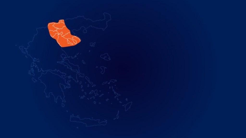 Η ψηφιακή μετάβαση προχωρά στις Περιφερειακές Ενότητες Ημαθίας, Κιλκίς, Πέλλας, Πιερίας, Χαλκιδικής και Θεσσαλονίκη