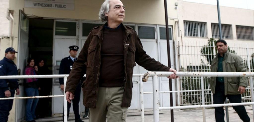 Διέκοψε την απεργία πείνας ο καταδικασμένος για 11 δολοφονίες Δημήτρης Κουφοντίνας