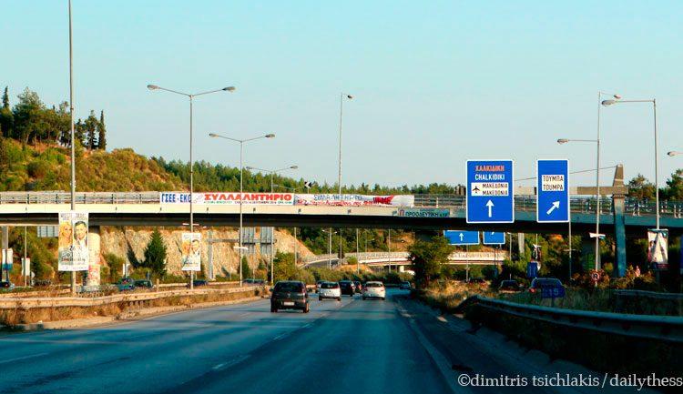 Θεσσαλονίκη | Ουρές οχημάτων στην Περιφερειακή λόγω έργων
