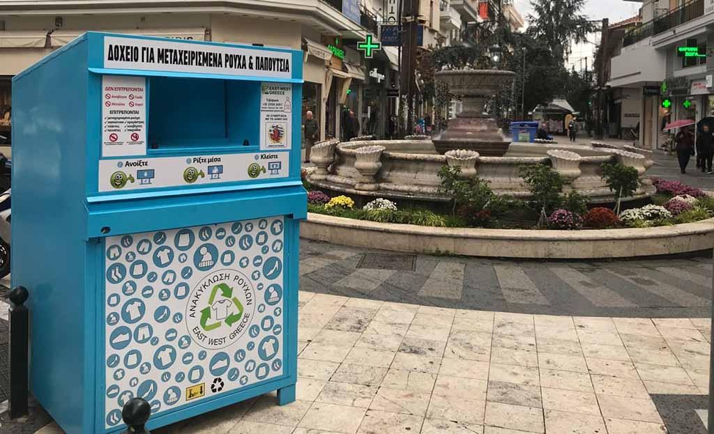 Δήμος Κατερίνης | Απολογισμός Κυριακίδη για την αντιδημαρχία καθαριότητας