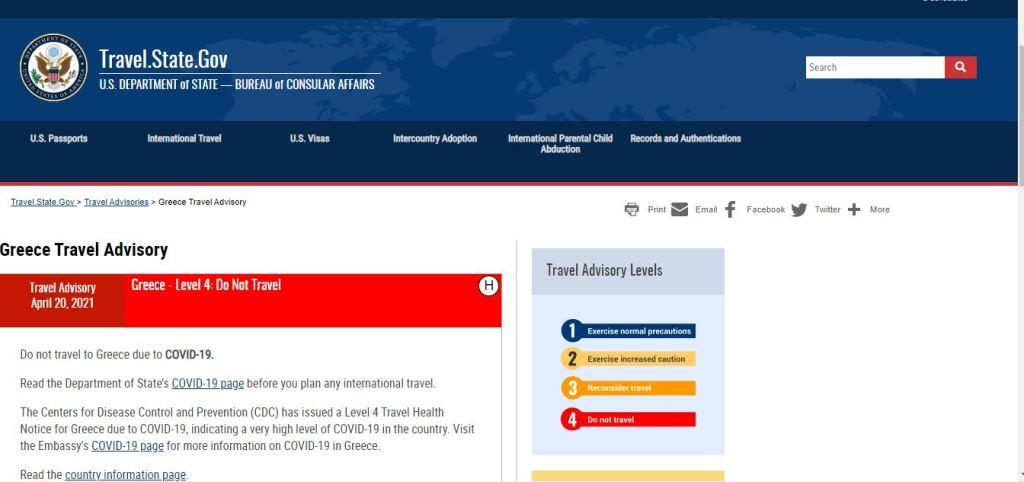 """Ταξιδιωτική οδηγία, με την Ελλάδα στο επίπεδο κινδύνου 4 (μέγιστο) και την σύσταση """"μην ταξιδέψετε"""" εξέδωσε το State Department"""