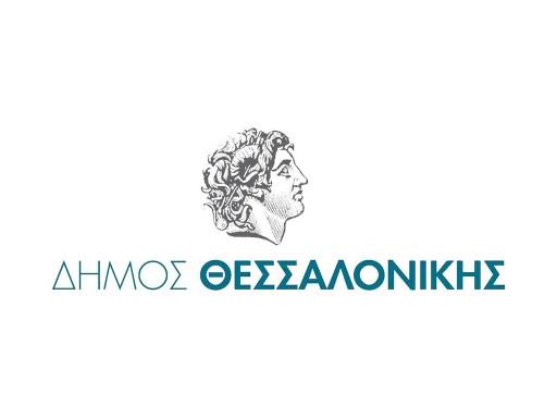 Συνεδριάζει τη Δευτέρα 12 Απριλίου το Δημοτικό Συμβούλιο Θεσσαλονίκης