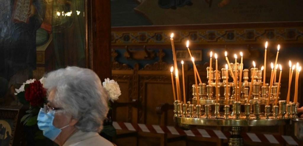 Πάσχα   Χωρίς μετακινήσεις εκτός νομού - Ανοικτές οι εκκλησίες με self-test