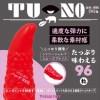 tuno-dildo-2