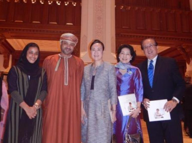 Embassy of Japan in the Sultanate of Oman
