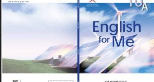 كتاب كلاس بوك لغة انجليزية للصف العاشر الفصل الاول 2019-2020