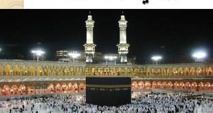 شرح درس اهمية المقدسات تربية اسلامية للصف السابع الفصل الاول