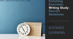 حل درس run-on setences للصف الخامس لغة انجليزية الفصل الاول