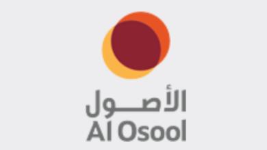 Photo of مجموعة الأصول – وظائف شاغرة
