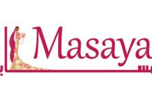 Photo of شركة مسايا Masaya – وظيفة شاغرة