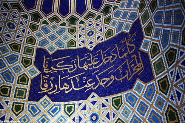 Al Khor Mosque05