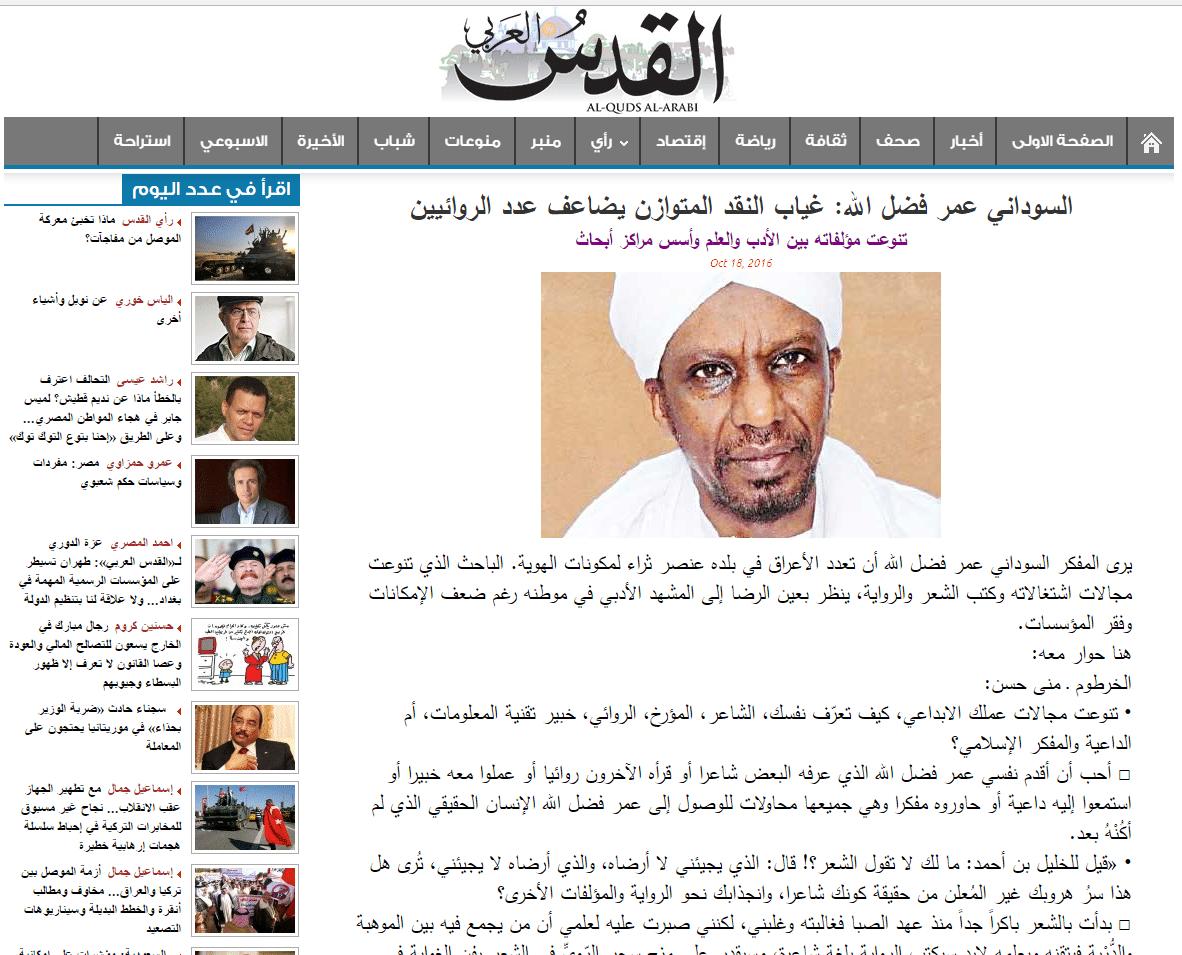 alquds_al3arabi_pic