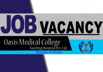Vacancy Announcement on Various Posts – 2075