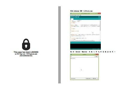 PDF Page Lock,隱藏或上鎖PDF中的特定頁面