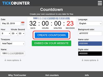 Tick Counter,可以放在網頁上的倒數日期產生器